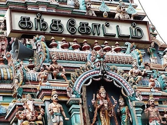 Sri Kottam Kandha Kottam Chennai Sri