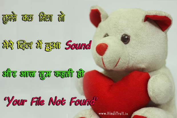 Funny I Love You Quotes In Hindi : Funny Hindi Quotes Love 2013 facebook love
