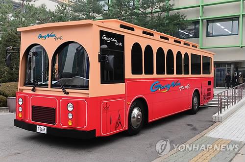 El hortera autobús turístico de Gangnam