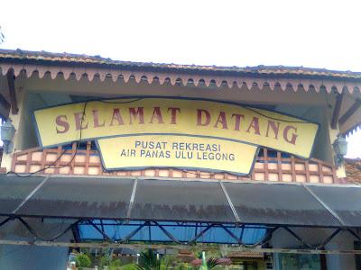 Air Panas Ulu Legong, Kedah