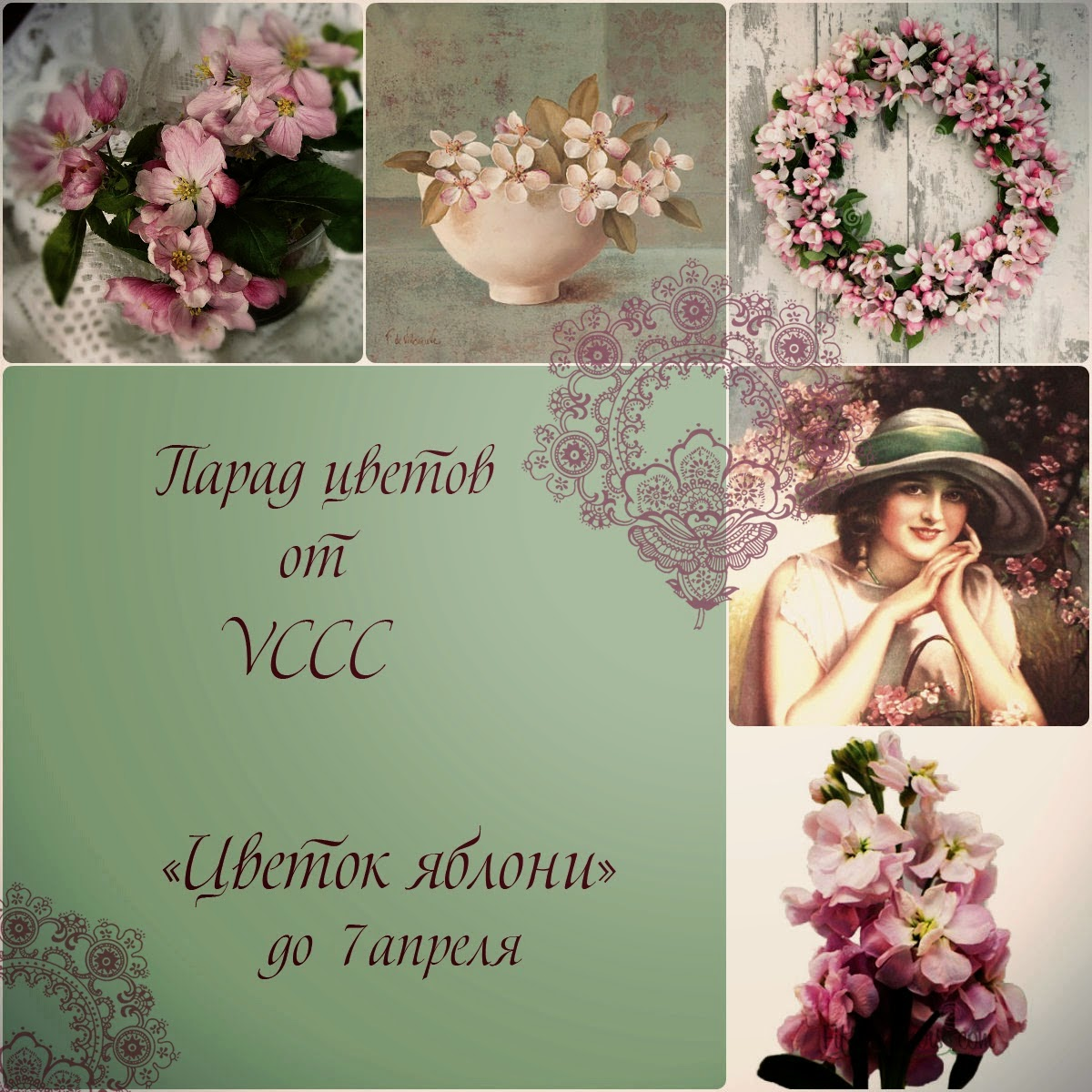 http://vintagecafecard.blogspot.ru/2014/03/blog-post_27.html