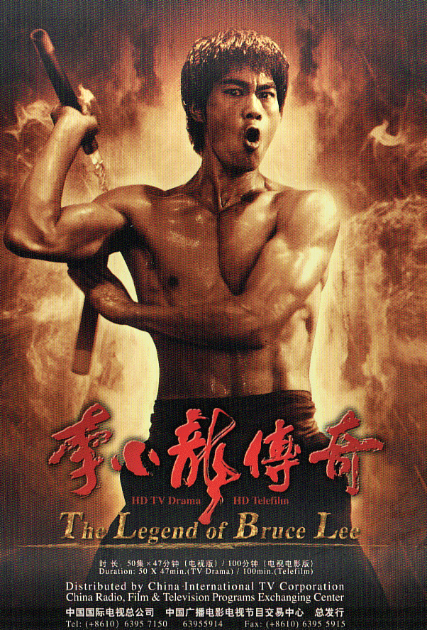 Filme Bruce Lee : A Lenda (The legend of Bruce Lee)   Legendado