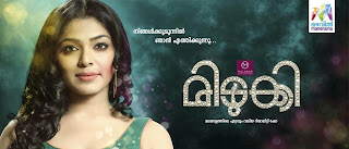 Midukki 27 April 2013 Episode