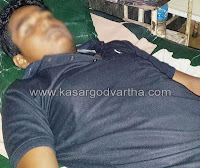 Kasaragod, Choori, Attack, Police, case, Injured, General-hospital, Kerala, Malayalam news, Kerala News, International News.
