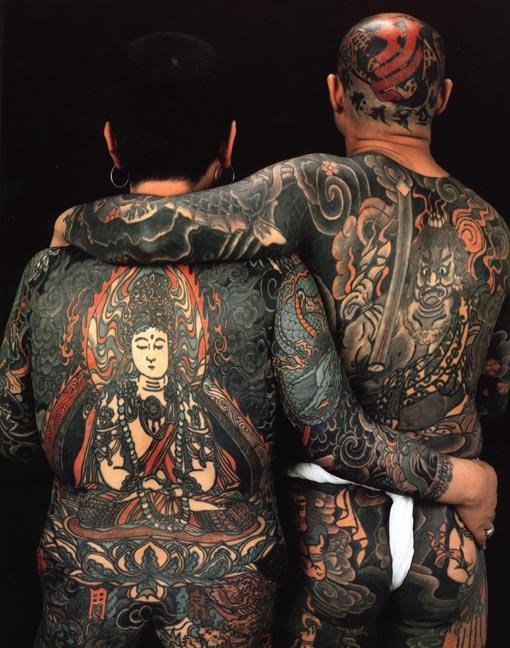 cyber tattoo: japanese tattoos