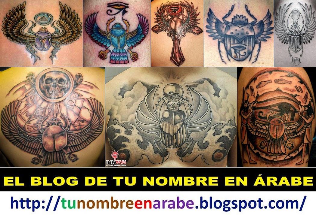 Escarabajo egipcio tattoo