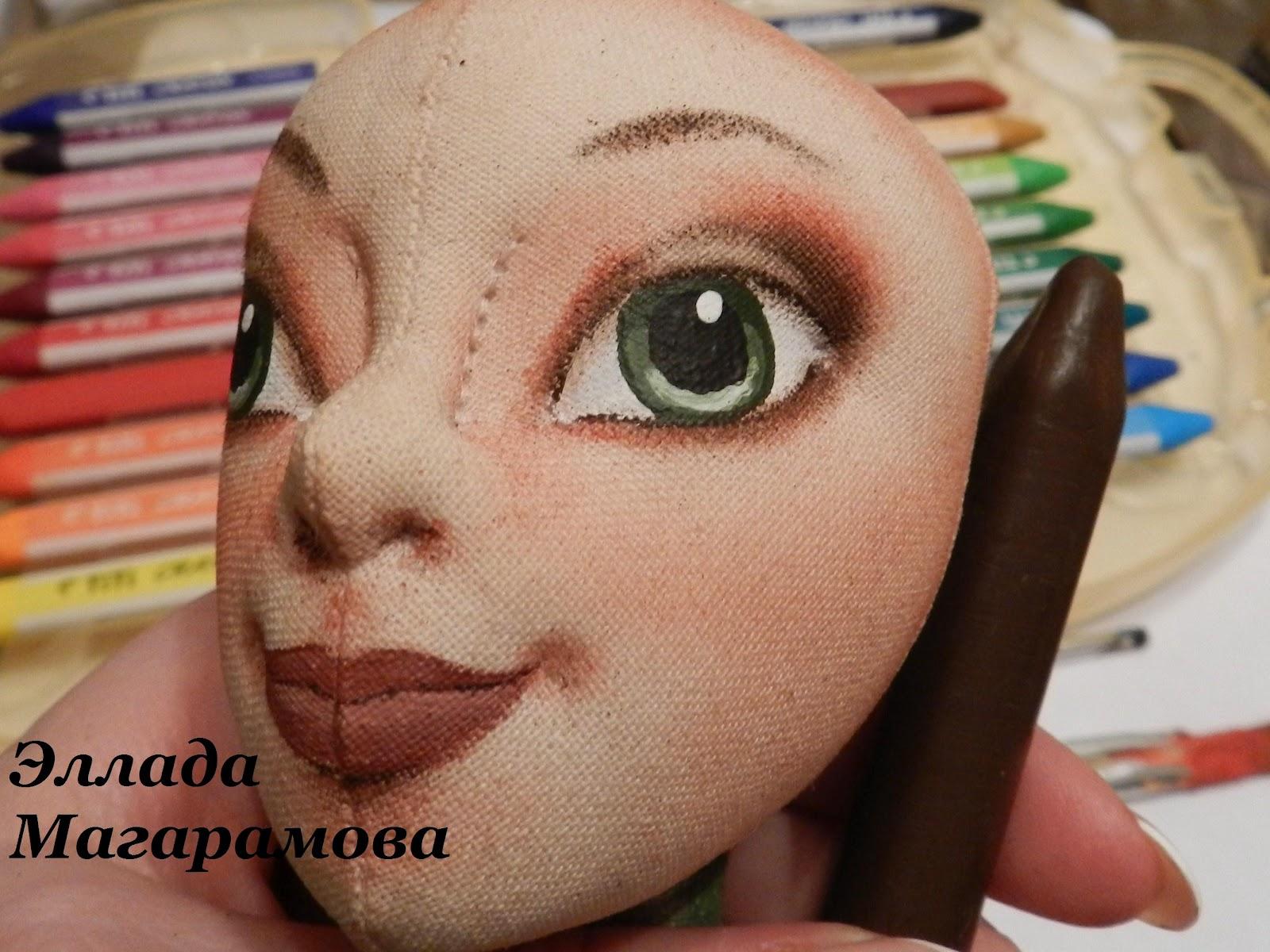 Краски для росписи лица текстильной куклы