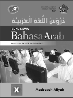 Download Ebook Bahasa Arab Kelas 10 Kurikulum 2013
