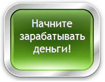 http://webartex.ru?r=gakwplyn