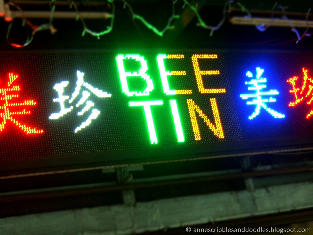 Binondo Manila Chinatown: Bee Tin Grocery
