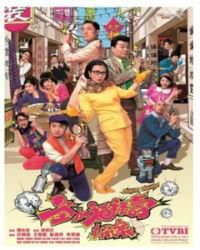 Super Snoops  /  荃加福祿壽探案