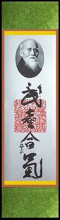 Fundador del Aikido