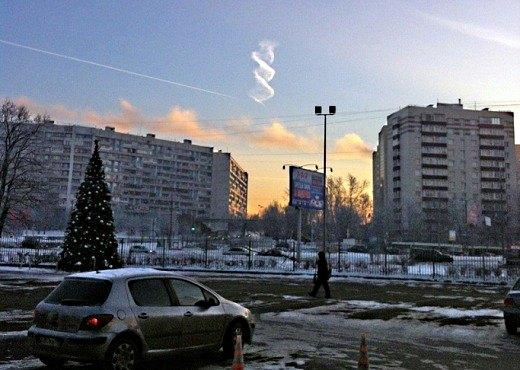 rusia nube