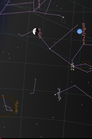 on download google sky map for android