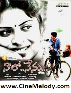 Naalo Nenu Telugu Mp3 Songs Free  Download -2012