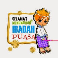 Gambar Dp Bbm Bergerak Puasa Ramadhan 2015