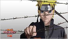 Download Tema Naruto Shippuden 5