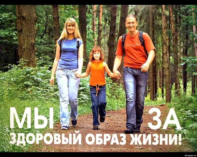 Безопасная среда детства