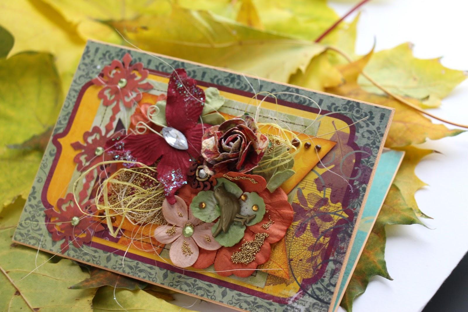 Скрапбукинг открытки в осеннем стиле 85