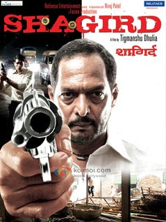 Shagird 2011 Hindi Movie Watch Online