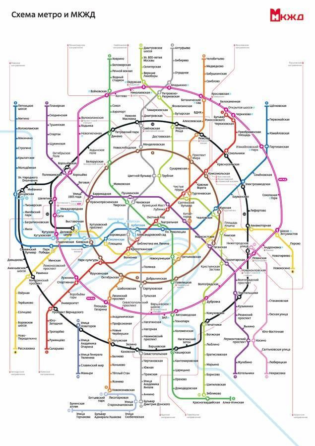 Pictureflection Moscow Metro Map For 2016