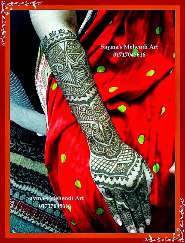 New types of Mehndi Designs 2014