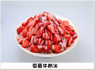 永康街推薦 草莓牛奶冰