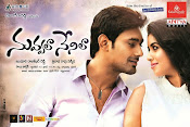 Nuvvala Nenila wallpapers varun sandesh poorna-thumbnail-8
