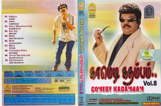 Comedy Kadambam Volume 8 Watch Online