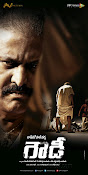 RGV Rowdy first look-thumbnail-1