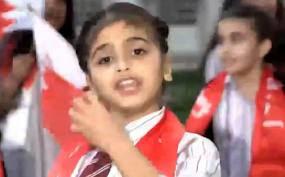 حلا الترك عاشت البحرين