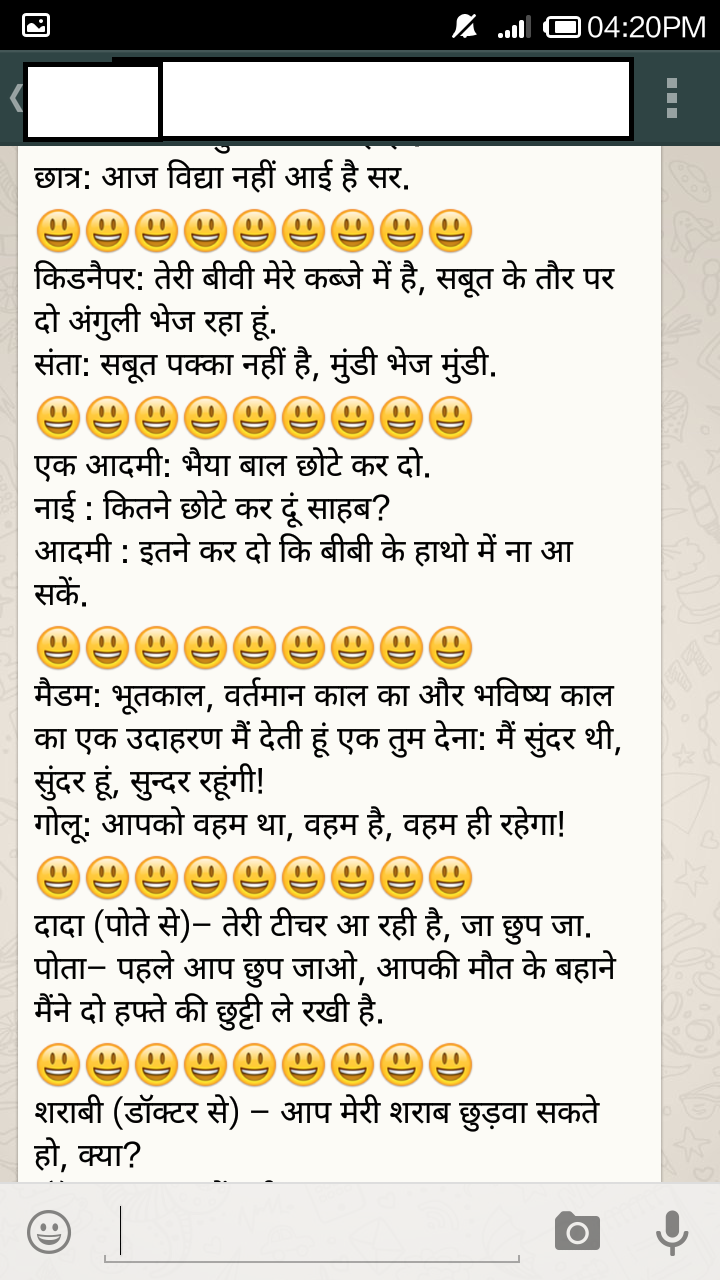 funny whats app status messages