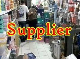 supplier toko online