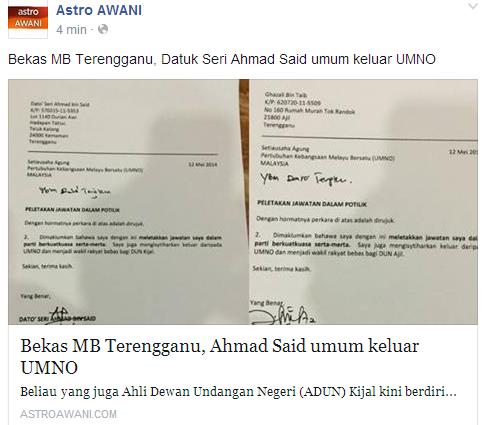 Ahmad Said Dan Adun Ajil  Keluar Parti