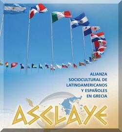 Asclaye Grecia