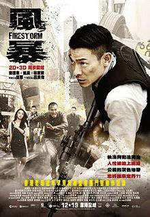 Firestorm (2013)