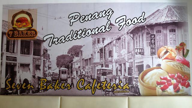 7-Baker-Cafe-Taman-Impian-Emas-Johor-Bahru