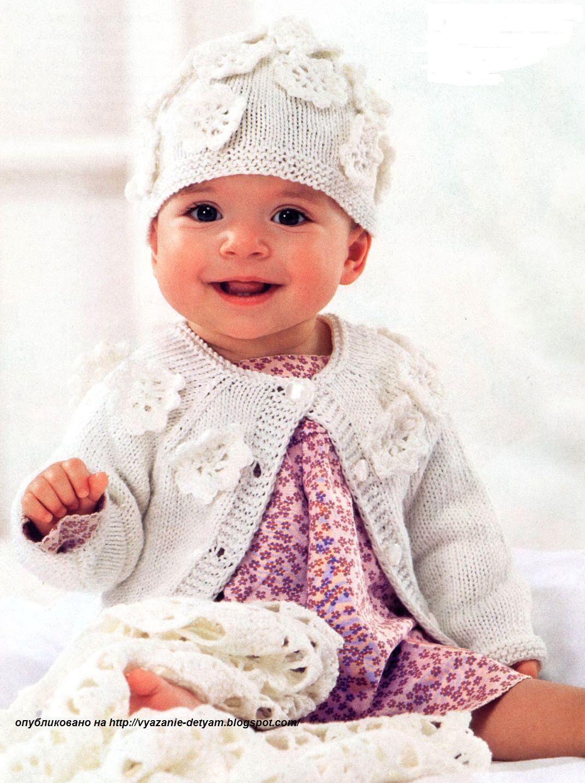 Вяжем кофточку для малыша