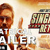 Singham Returns (2014) Hindi Movie Official Trailer