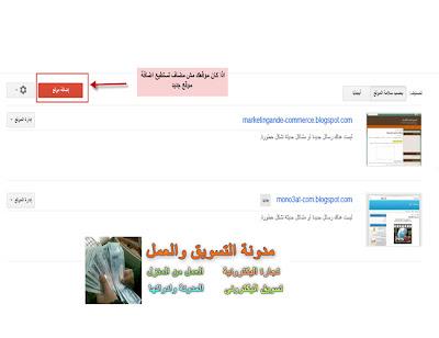 تؤرشف موضوعات مدونتك جوجل too lmanger.jpg