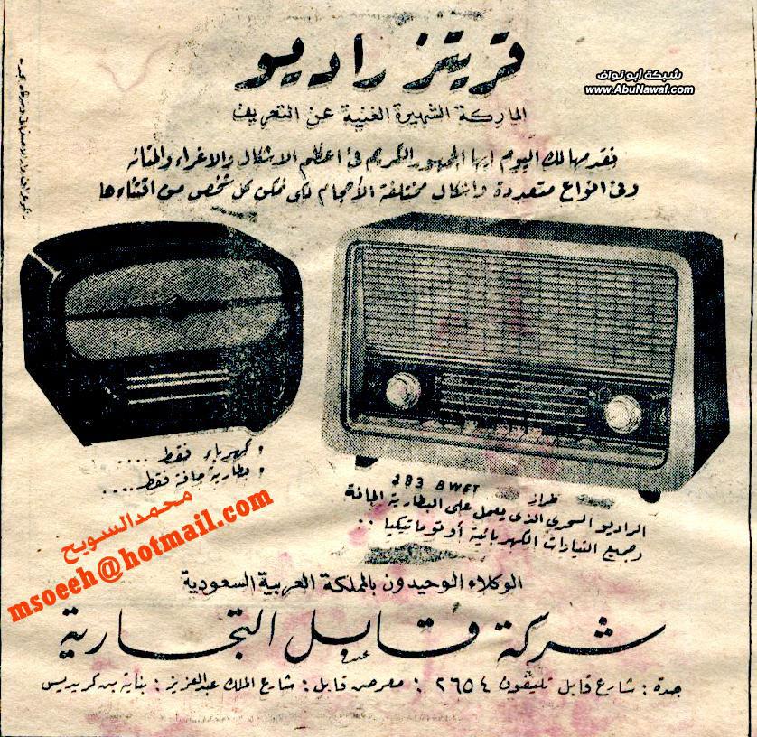 اعلانات زماااااااااان كانت