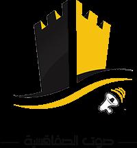 Sfaxien.net