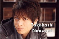 Takahashi Naozumi Blog