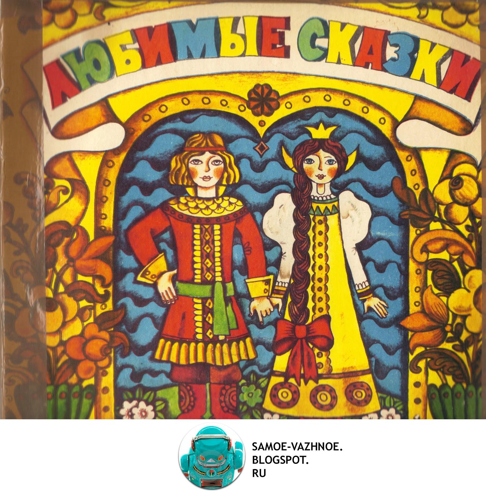 Советский иллюстратор Галумов, Галумова. Детский художник СССР Галумова, Галумов