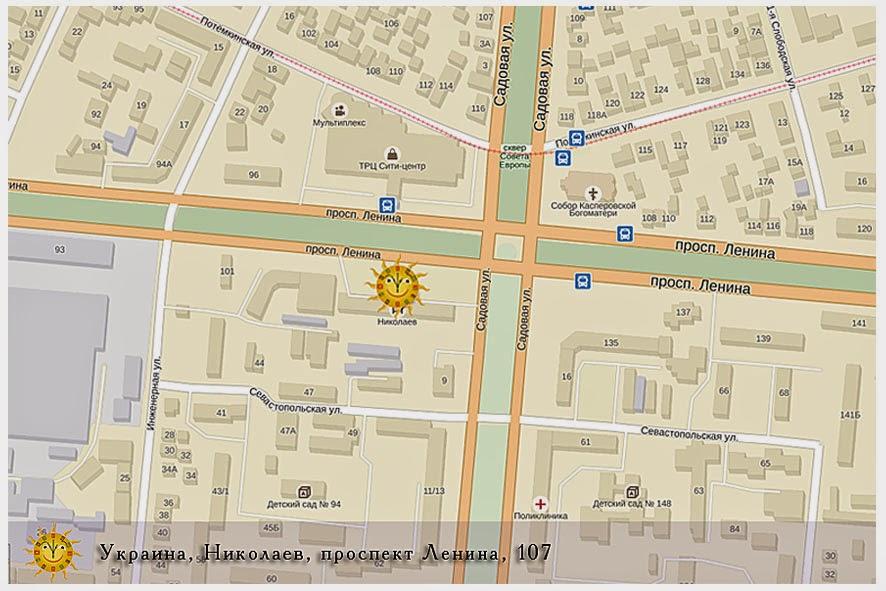 в Николаеве, схема проезда