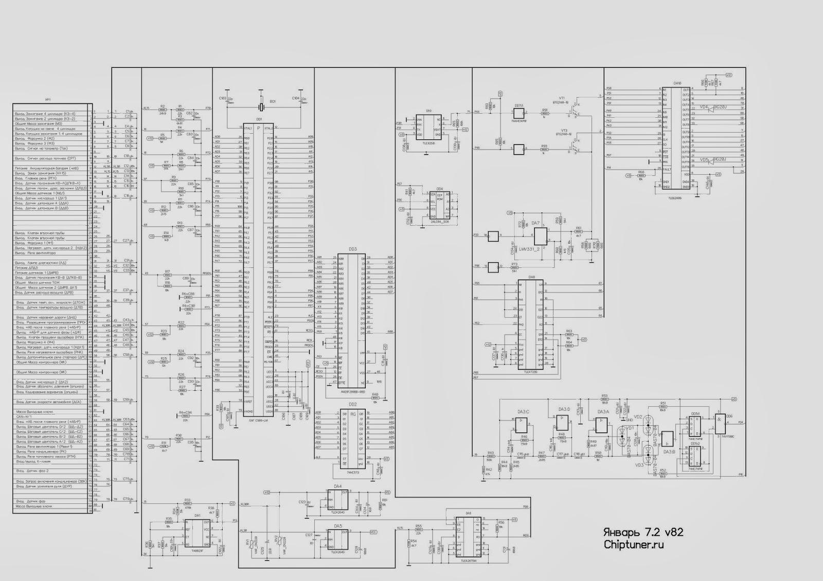 схема компютора kefico