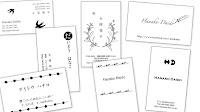 活版印刷の名刺デザイン・テンプレート
