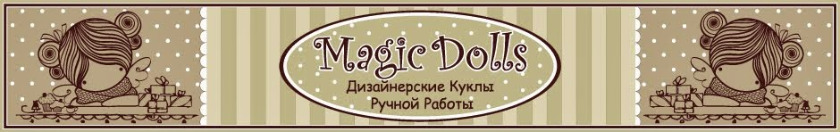 magicdolls