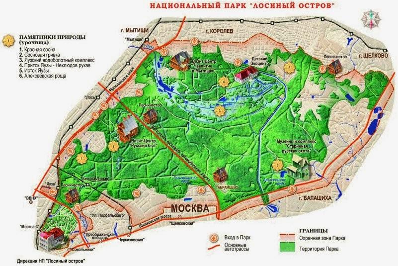 """План Национального парка """""""