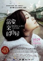 When Love Comes (2010) DVDRip